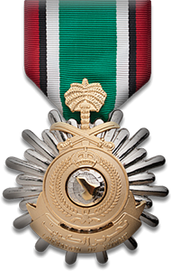 Kuwait Liberation Medal Saudi Arabia