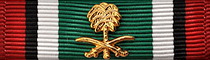 Kuwait Liberation Ribbon Saudi Arabia